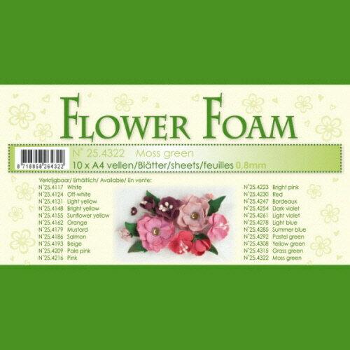 10 FOGLI di foamiran A4 verde muschio SPESSORE 08 mm MOOSGUMMI per fiori Foa 303140344473